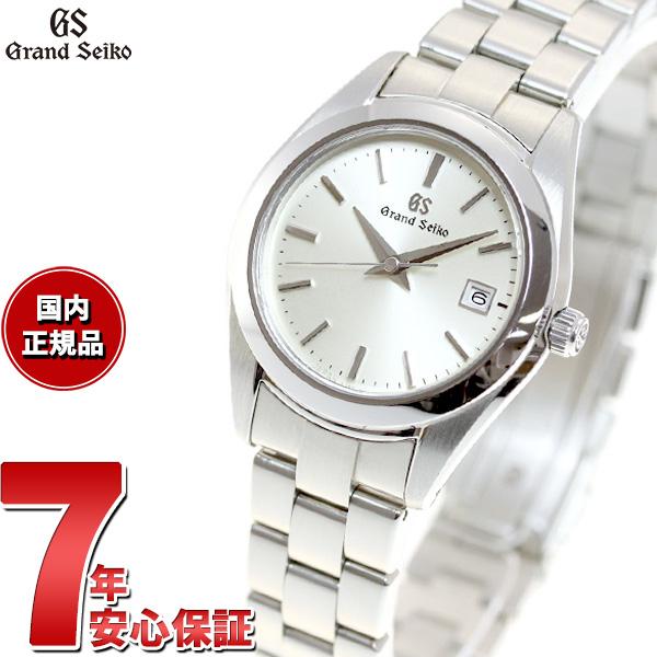 グランドセイコー GRAND SEIKO 腕時計 レディース STGF265【72回無金利】
