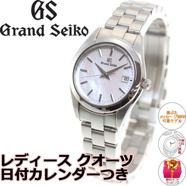 brand new 9896e db08a Grand SEIKO Lady's quartz SEIKO watch GRAND SEIKO clock STGF267