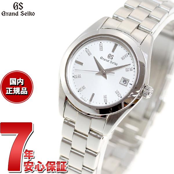 グランドセイコー レディース クオーツ セイコー 腕時計 GRAND SEIKO 時計 STGF273【正規品】【36回無金利】