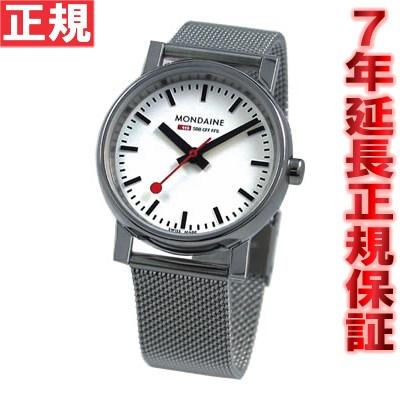 【お買い物マラソンは当店がお得♪本日20より!】MONDAINE モンディーン 腕時計 エヴォ Evo A658.30300.11SBV