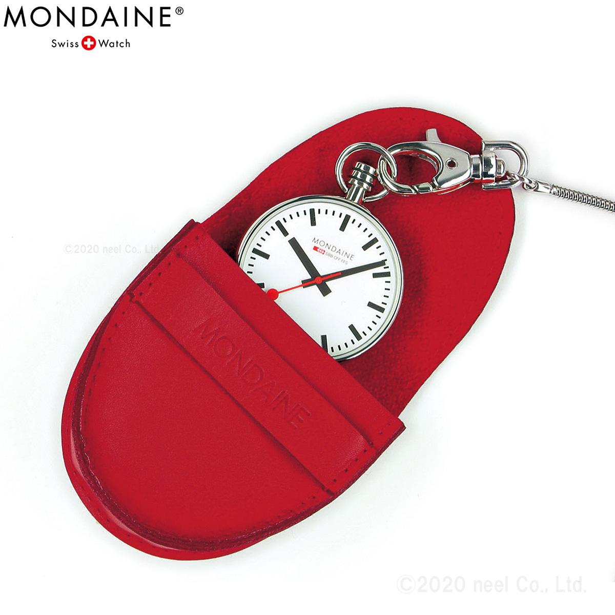 ポイント最大37倍!9日1時59分まで! MONDAINE モンディーン ポケットウォッチ Pocket Watch A660.30316.11SBB