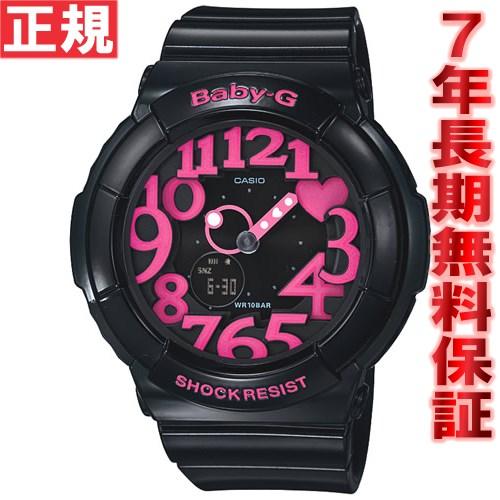 【SHOP OF THE YEAR 2018 受賞】BABY-G カシオ ベビーG 時計 レディース 腕時計 ネオンダイアルシリーズ BGA-130-1BJF
