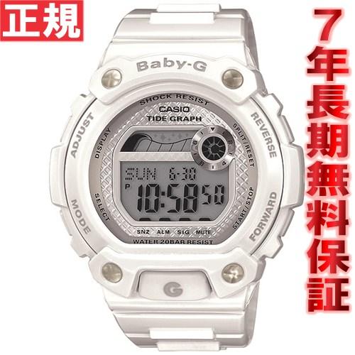 BABY-G カシオ ベビーG レディース 腕時計 G-LIDE Gライド BLX-100-7JF