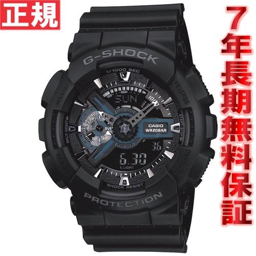 G-SHOCK ブラック カシオ Gショック 腕時計 メンズ GA-110-1BJF