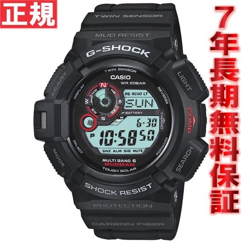 G-SHOCK 電波 ソーラー 電波時計 マッドマン MUDMAN 腕時計 メンズ マスターオブG カシオ Gショック GW-9300-1JF