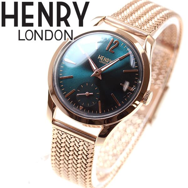 ヘンリーロンドン HENRY LONDON 腕時計 レディース STRATFORD HL30-UM-0130
