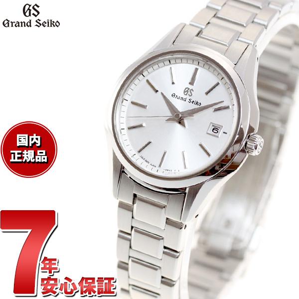 グランドセイコー GRAND SEIKO 腕時計 レディース STGF281【72回無金利】