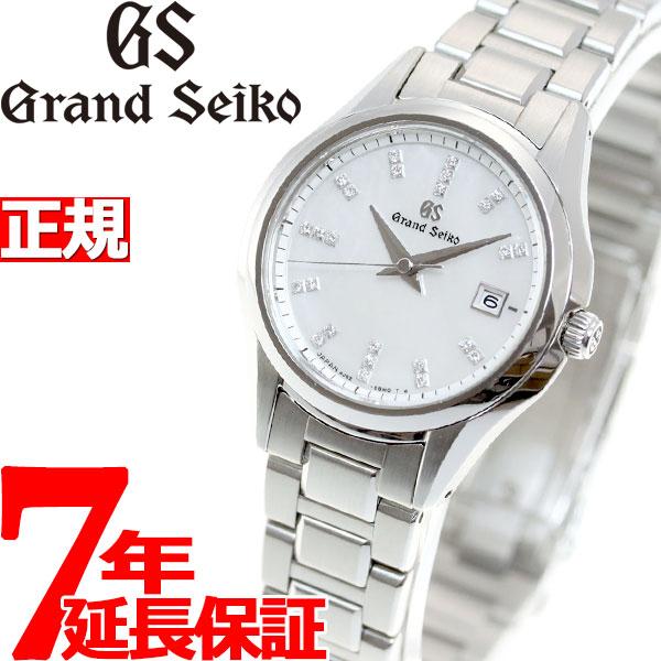 グランドセイコー レディース クオーツ セイコー 腕時計 GRAND SEIKO 時計 STGF283【正規品】【60回無金利】