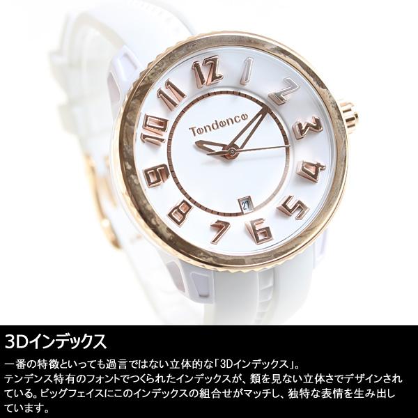 テンデンス Tendence 腕時計 メンズ/レディース ガリバーミディアム Gulliver Medium TY931002