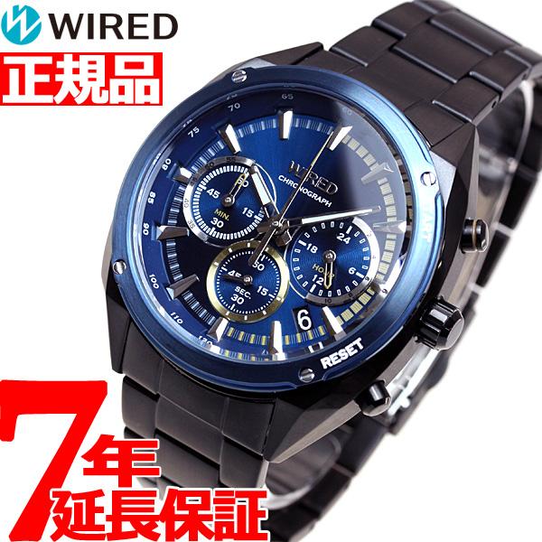 セイコー ワイアード SEIKO WIRED 腕時計 メンズ ソリディティ SOLIDITY AGAW446