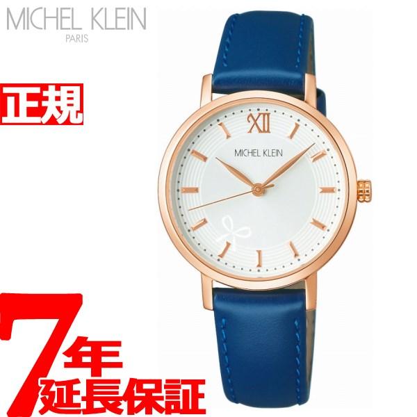 ミッシェルクラン MICHEL KLEIN 腕時計 レディース AJCK095
