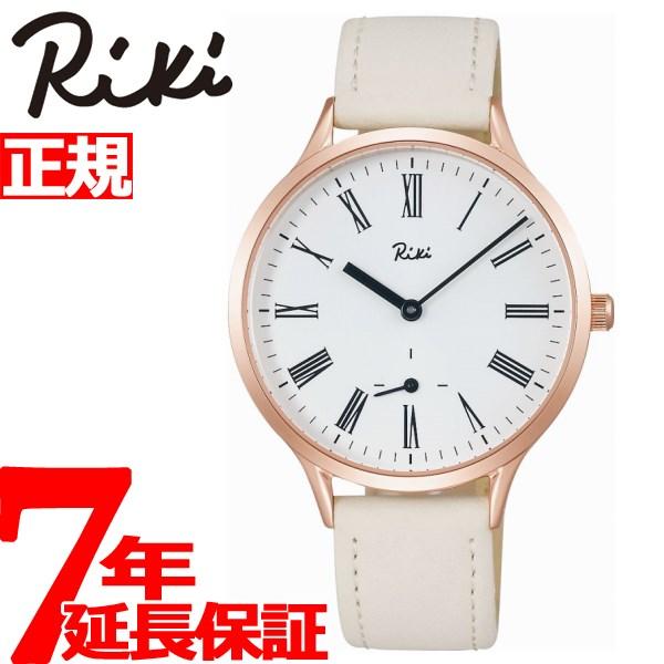 セイコー アルバ リキ SEIKO ALBA Riki シンプルモダン 腕時計 ペアモデル メンズ AKPT405