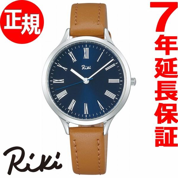 セイコー アルバ リキ SEIKO ALBA Riki シンプルモダン 腕時計 ペアモデル レディース AKQK437