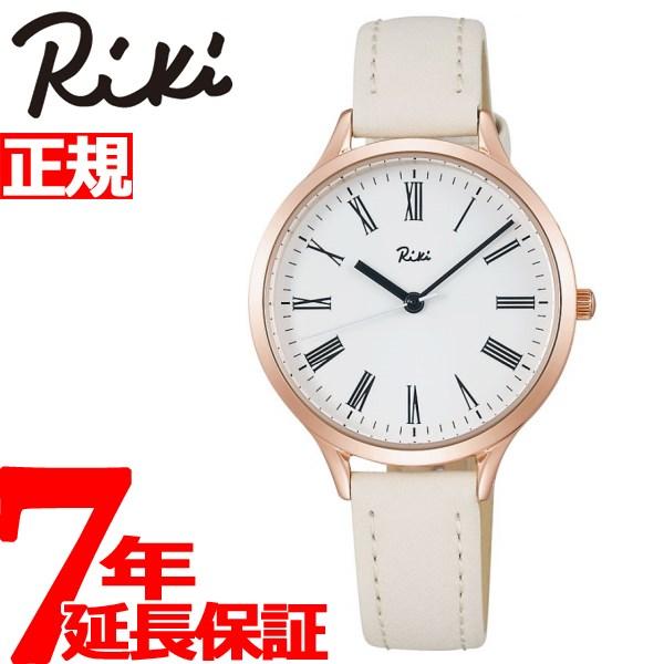 セイコー アルバ リキ SEIKO ALBA Riki シンプルモダン 腕時計 ペアモデル レディース AKQK438