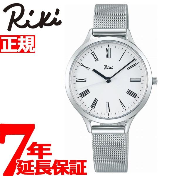 セイコー アルバ リキ SEIKO ALBA Riki シンプルモダン 腕時計 ペアモデル レディース AKQK439