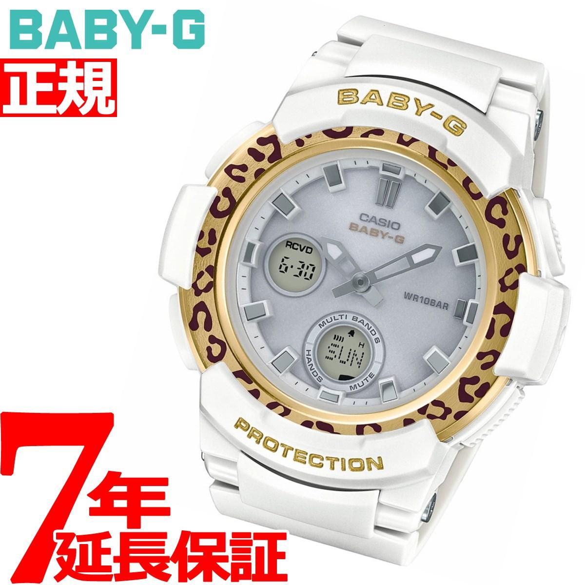 カシオ ベビーG CASIO BABY-G Leopard Pattern Series 電波 ソーラー 電波時計 腕時計 レディース BGA-2100LP-7AJF