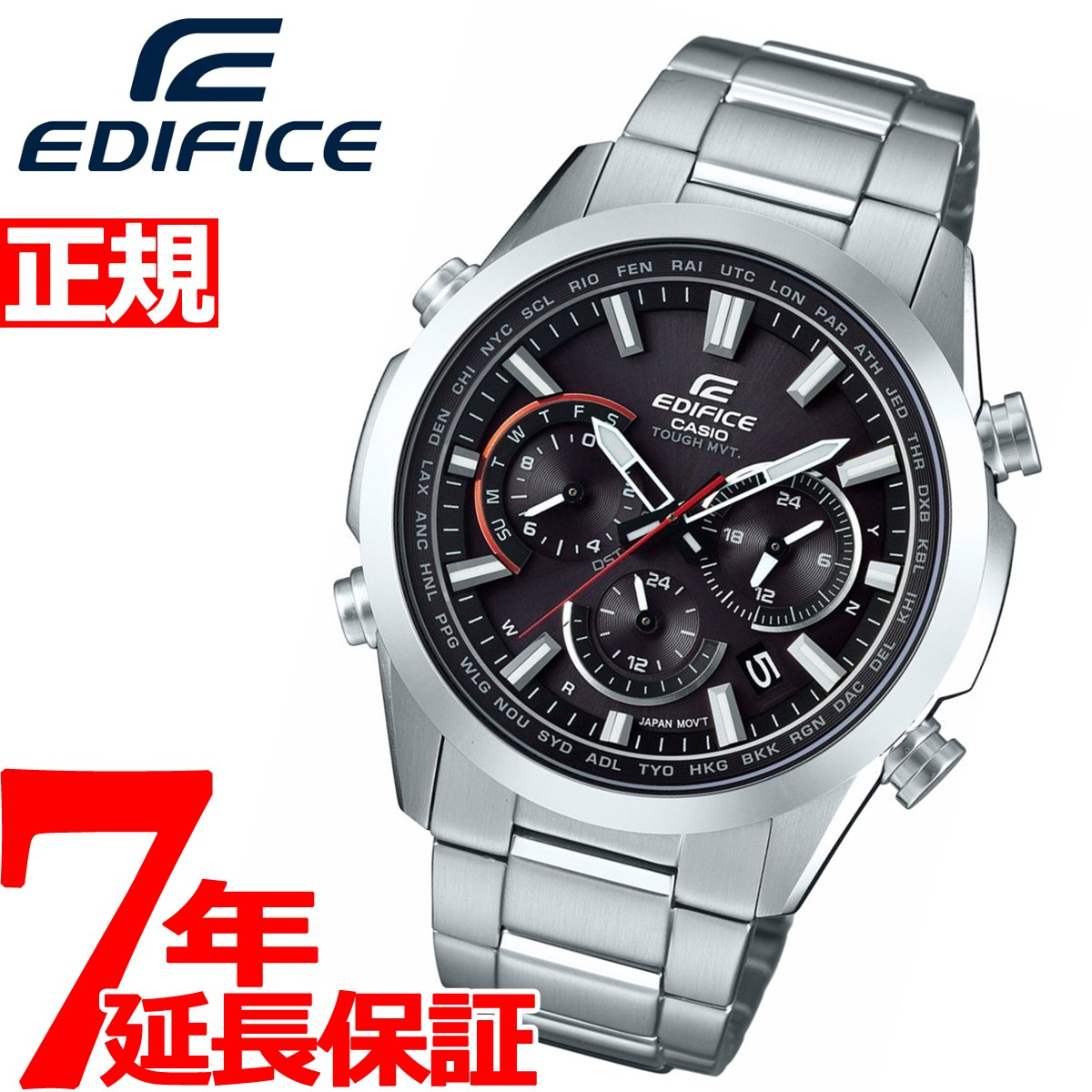 カシオ エディフィス CASIO EDIFICE 電波 ソーラー 電波時計 腕時計 メンズ タフソーラー クロノグラフ EQW-T650D-1AJF