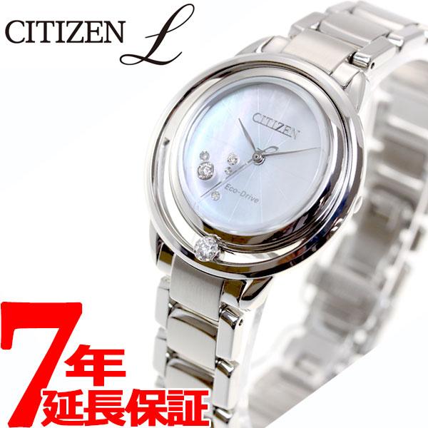 0dbb462264 シチズンエルCITIZENLエコドライブ腕時計レディースEW5521-81D【2017新作】