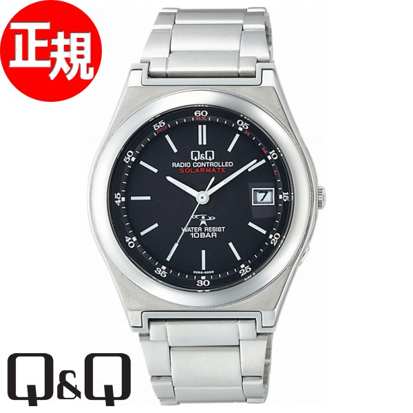 Q&Q キューアンドキュー ソーラー 電波時計 腕時計 メンズ ソーラーメイト SOLARMATE シチズン CITIZEN HG16-202