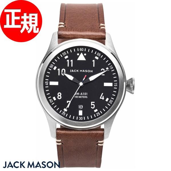 【お買い物マラソンは当店がお得♪本日20より!】ジャックメイソン JACK MASON 腕時計 メンズ アヴィエーション AVIATION JM-A101-002