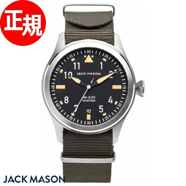 ジャックメイソン JACK MASON 腕時計 メンズ アヴィエーション AVIATION JM-A101-007