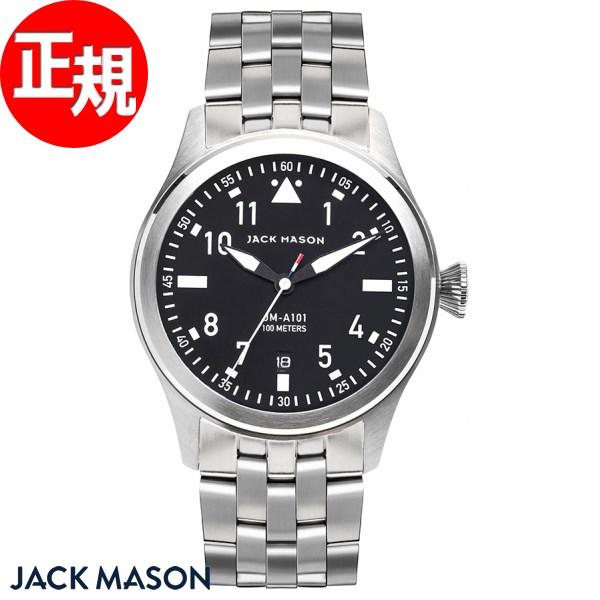 【5日0時~♪2000円OFFクーポン&店内ポイント最大51倍!5日23時59分まで】ジャックメイソン JACK MASON 腕時計 メンズ アヴィエーション AVIATION JM-A101-010