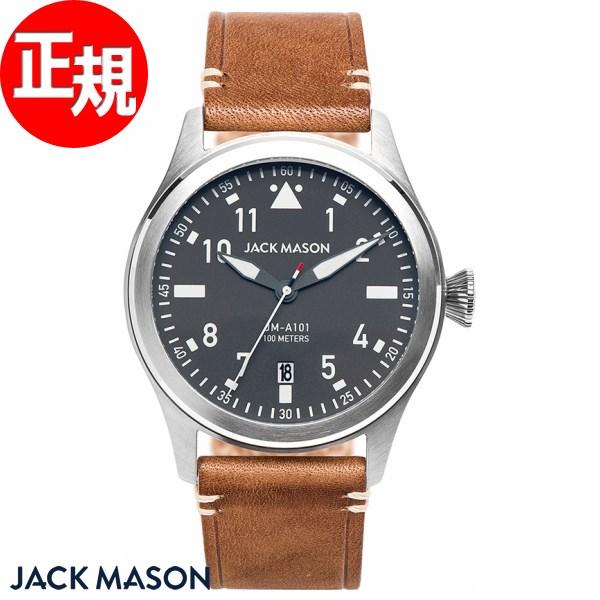 今だけ!店内ポイント最大38倍!19日9時59分まで! ジャックメイソン JACK MASON 腕時計 メンズ アヴィエーション AVIATION JM-A101-204