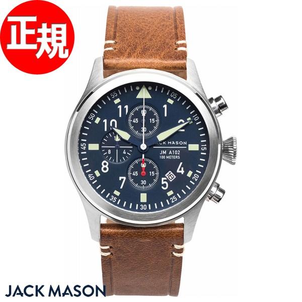 【5日0時~♪2000円OFFクーポン&店内ポイント最大51倍!5日23時59分まで】ジャックメイソン JACK MASON 腕時計 メンズ アヴィエーション AVIATION JM-A102-018