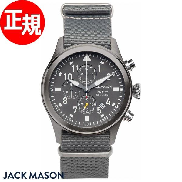 ジャックメイソン JACK MASON 腕時計 メンズ アヴィエーション AVIATION JM-A102-206