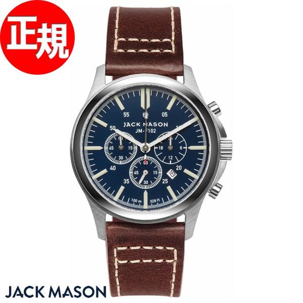 ジャックメイソン JACK MASON 腕時計 メンズ フィールド FIELD JM-F102-009