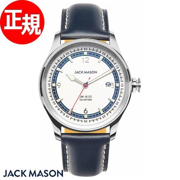 【お買い物マラソンは当店がお得♪本日20より!】ジャックメイソン JACK MASON 腕時計 メンズ ノーチカル NAUTICAL JM-N101-202