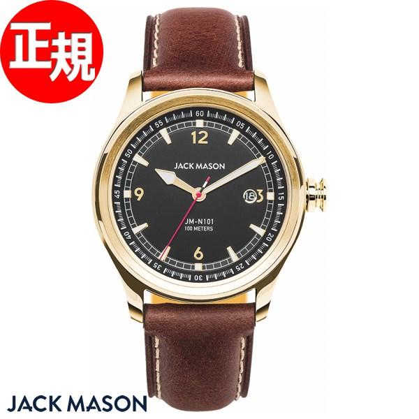 【5日0時~♪2000円OFFクーポン&店内ポイント最大51倍!5日23時59分まで】ジャックメイソン JACK MASON 腕時計 メンズ ノーチカル NAUTICAL JM-N101-206