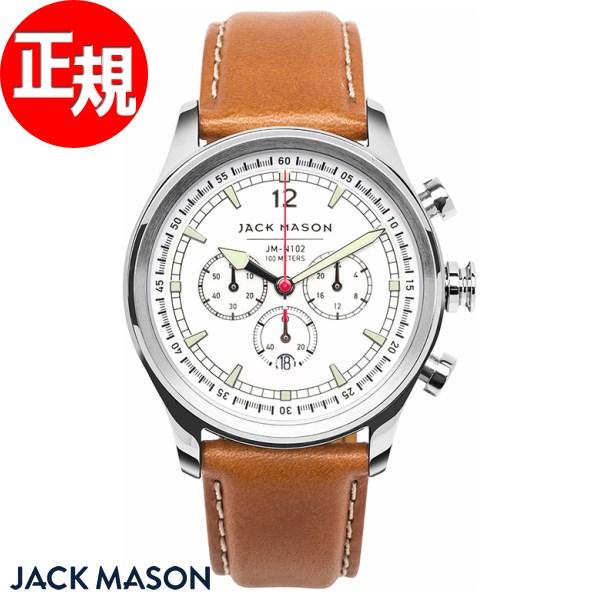 【5日0時~♪2000円OFFクーポン&店内ポイント最大51倍!5日23時59分まで】ジャックメイソン JACK MASON 腕時計 メンズ ノーチカル NAUTICAL JM-N102-018
