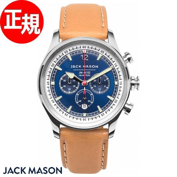 ジャックメイソン JACK MASON 腕時計 メンズ ノーチカル NAUTICAL JM-N102-019