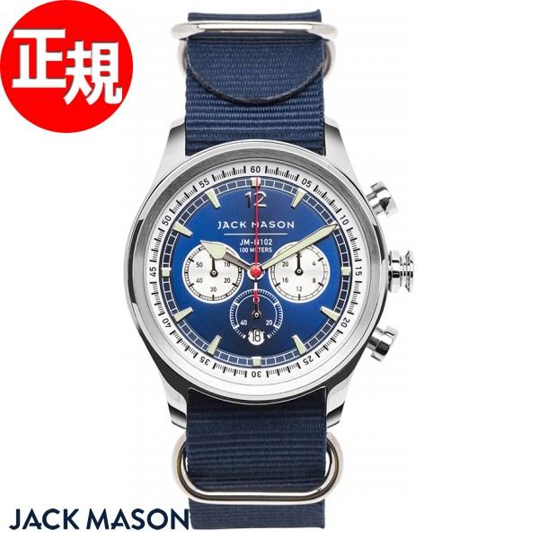 【5日0時~♪2000円OFFクーポン&店内ポイント最大51倍!5日23時59分まで】ジャックメイソン JACK MASON 腕時計 メンズ ノーチカル NAUTICAL JM-N102-027