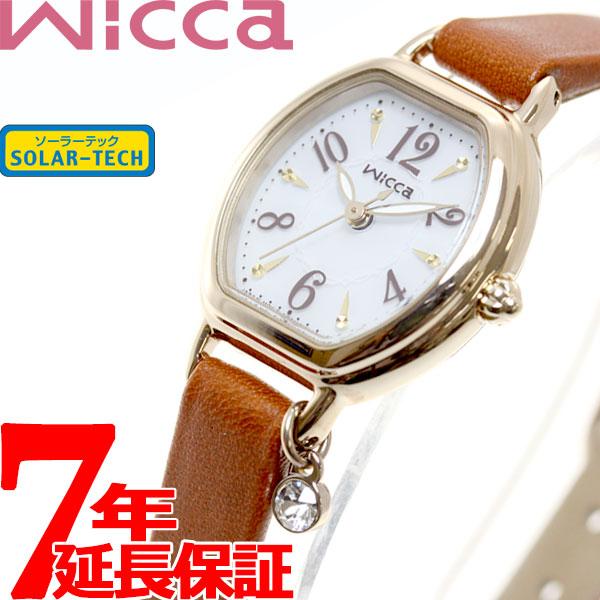 シチズン ウィッカ CITIZEN wicca ソーラー 腕時計 レディース ブレスライン KP2-523-10