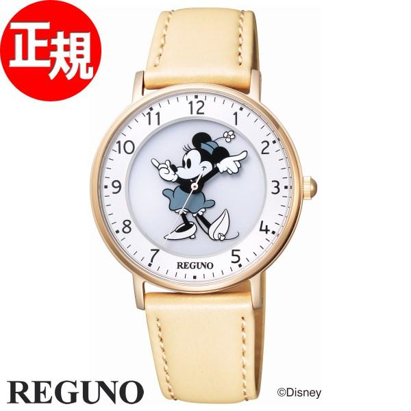 シチズン レグノ CITIZEN REGUNO シンプルシリーズ ディズニーコレクション ミニー 限定モデル ソーラーテック 腕時計 Disney KP3-121-12