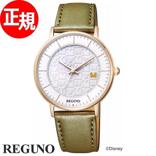 シチズン レグノ CITIZEN REGUNO シンプルシリーズ ディズニーコレクション ミニー 限定モデル ソーラーテック 腕時計 Disney KP3-121-14