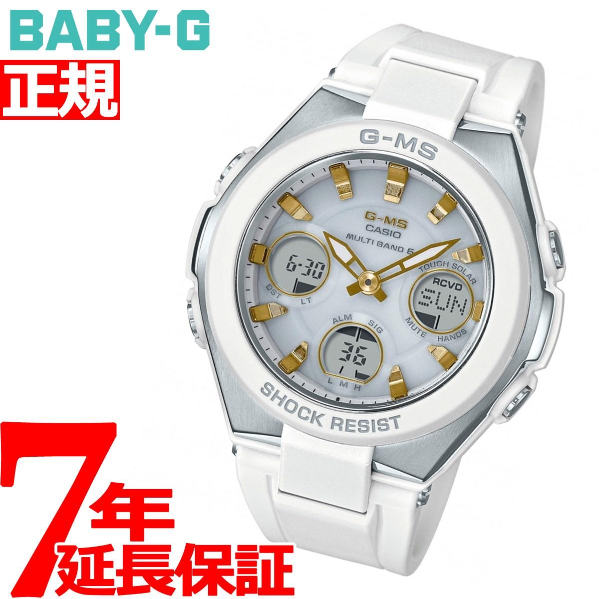 今だけ!店内ポイント最大38倍!19日9時59分まで! カシオ ベビーG CASIO BABY-G G-MS 電波 ソーラー 電波時計 腕時計 レディース タフソーラー MSG-W100-7A2JF