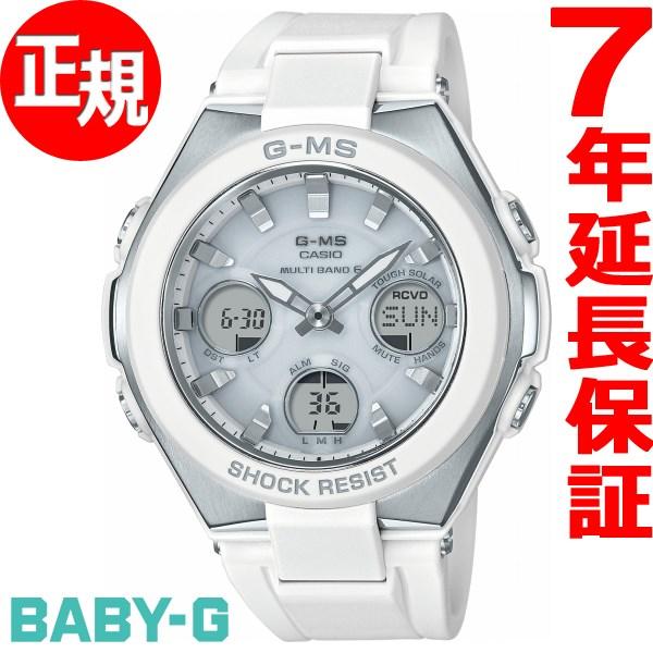 カシオ ベビーG CASIO BABY-G G-MS 電波 ソーラー 電波時計 腕時計 レディース タフソーラー MSG-W100-7AJF