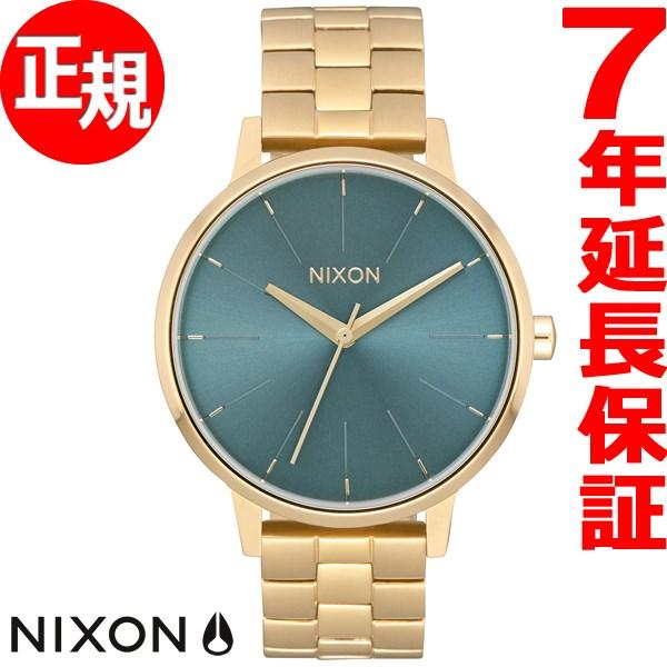 ニクソン NIXON ケンジントン KENSINGTON 腕時計 レディース ライトゴールド/ターコイズ NA0992626-00