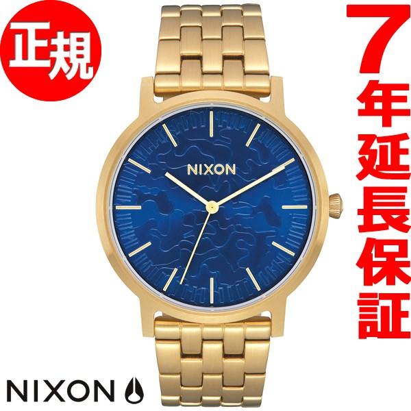 10%OFFクーポン!31日23:59まで! ニクソン NIXON ポーター PORTER 腕時計 メンズ/レディース ゴールド/カモサンレイ NA10572732-00