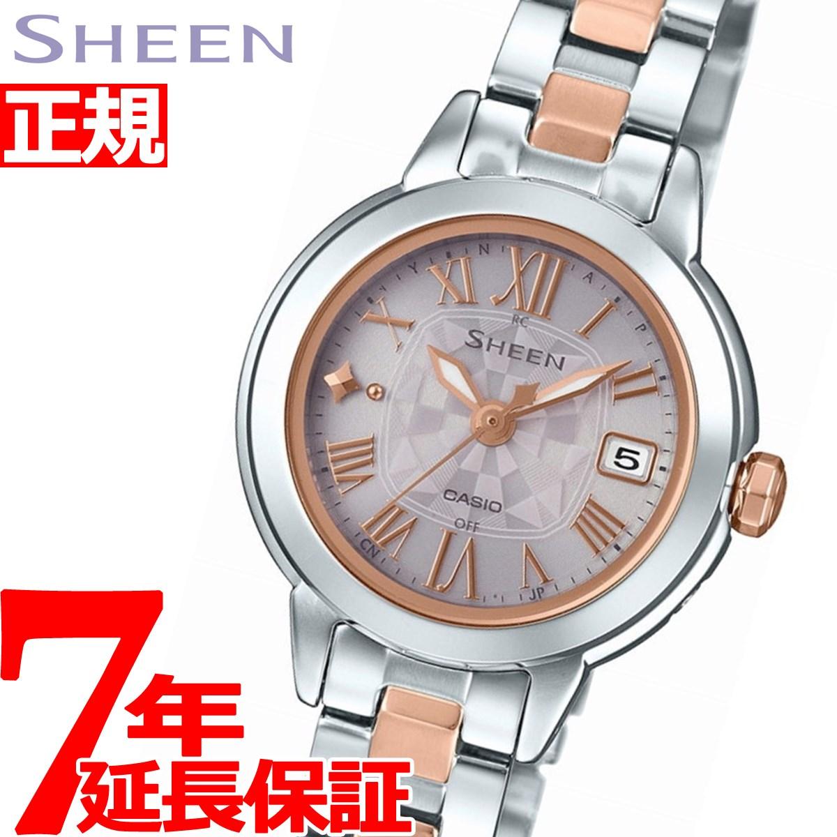 カシオ シーン CASIO SHEEN 電波 ソーラー 電波時計 腕時計 レディース SHW-5000DSG-9AJF