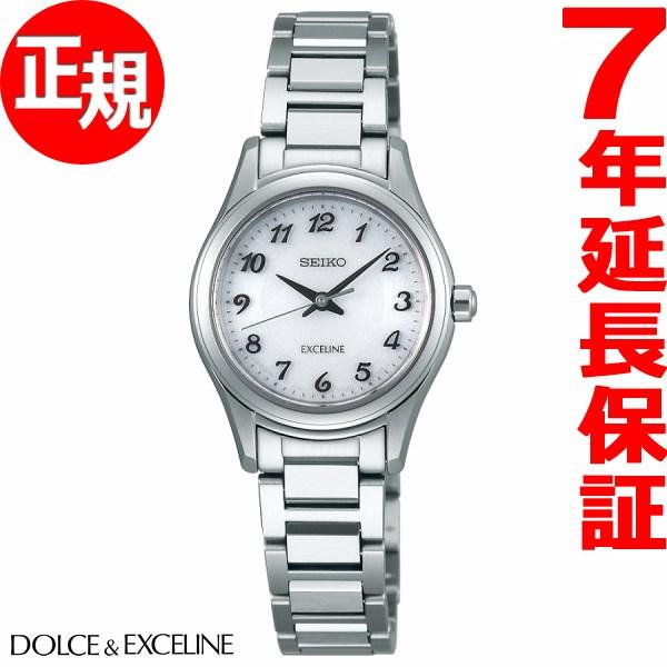 セイコー エクセリーヌ SEIKO EXCELINE ソーラー 腕時計 ペアウォッチ レディース SWCQ093
