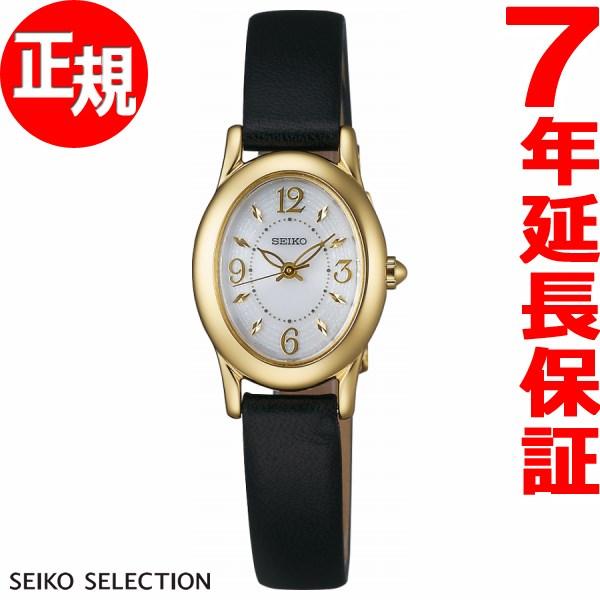 セイコー セレクション SEIKO SELECTION ソーラー 腕時計 レディース SWFA172