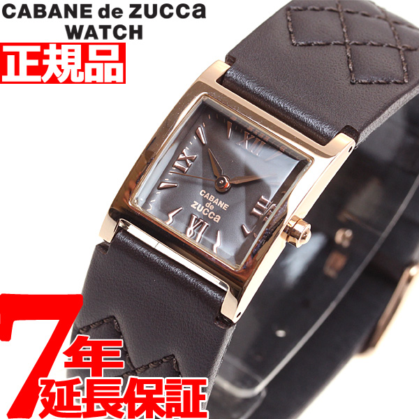 ZUCCa ズッカ CHOCOLAT BAR 腕時計 レディース カバン ド ズッカ CABANE DE ZUCCA AJGK077