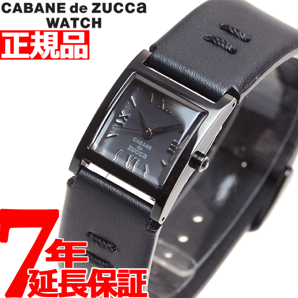 ZUCCa ズッカ CHOCOLAT BAR 腕時計 レディース カバン ド ズッカ CABANE DE ZUCCA AJGK078