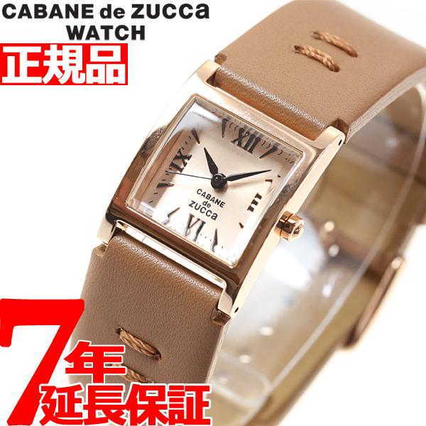 【お買い物マラソンは当店がお得♪本日20より!】ZUCCa ズッカ CHOCOLAT BAR 腕時計 レディース カバン ド ズッカ CABANE DE ZUCCA AJGK079
