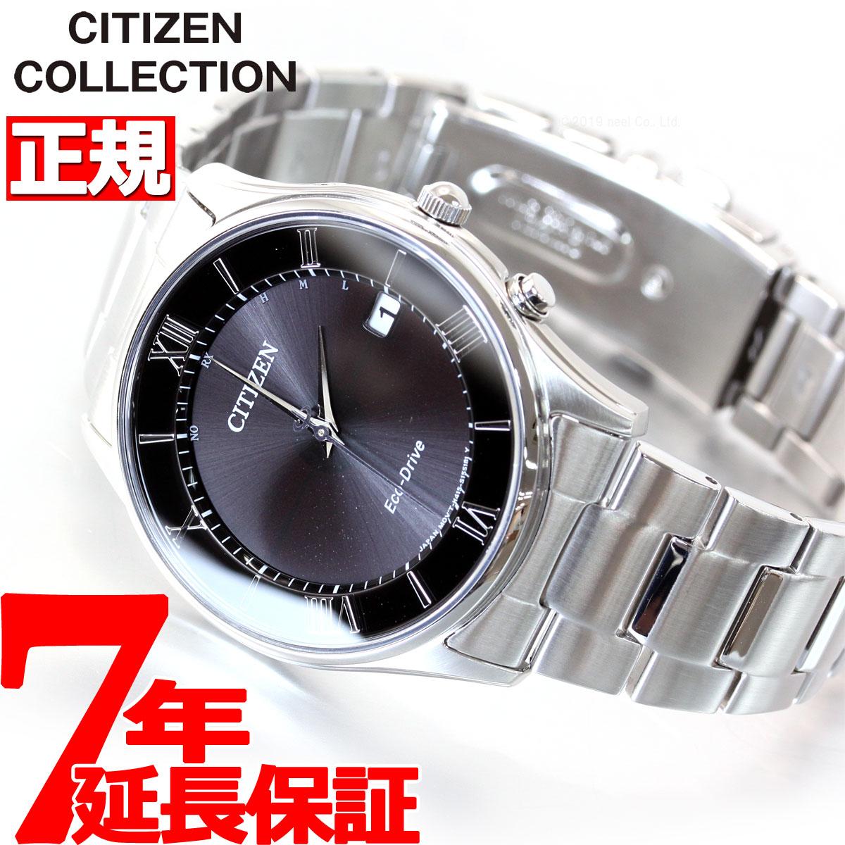 ニールならポイント最大35倍!30日23時59分まで!シチズンコレクション CITIZEN COLLECTION エコドライブ ソーラー 電波時計 腕時計 メンズ AS1060-54E