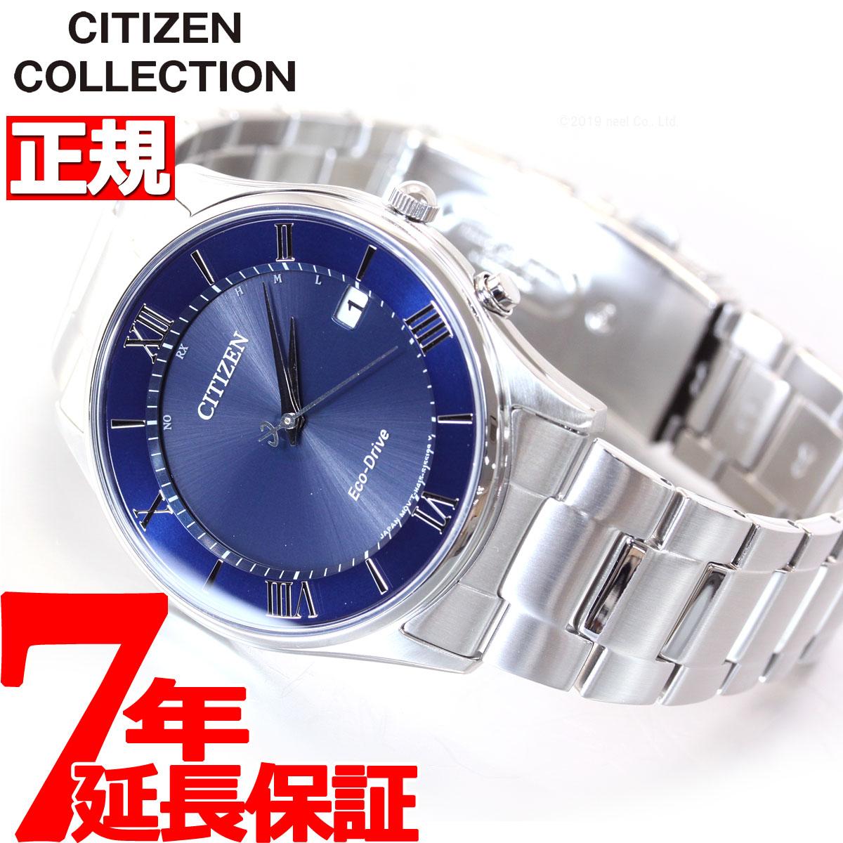 シチズンコレクション CITIZEN COLLECTION エコドライブ ソーラー 電波時計 腕時計 メンズ AS1060-54L